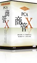 PCA商管X